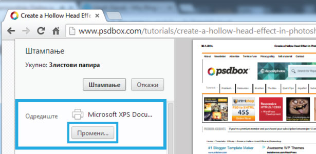 save pdf changes in chrome