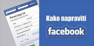 Kako napraviti Facebook profil