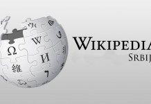 wikipedia srbija