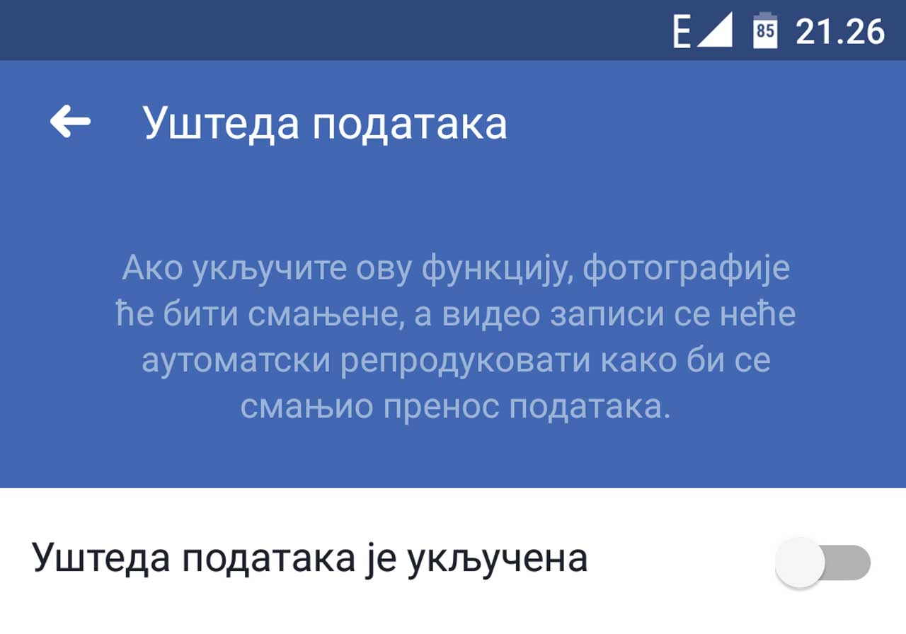 Facebook ušteda podataka